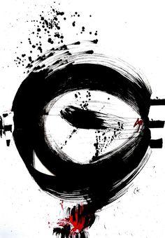 """Saatchi Online Artist: Laurent Koller; Ink, Painting """"Kollage 190"""""""