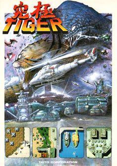 TIGER (1987) / Taito #arcade #flyer #retrogames #art