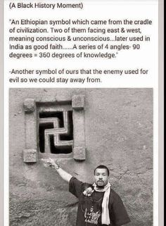 Ethiopian Symbol. The truth behind the Swastika.