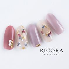 Pin by Nagel Kunst on Japanische Nagelkunst in 2020 Asian Nails, Korean Nails, Simple Wedding Nails, Wedding Nails Design, Japanese Nail Design, Japanese Nail Art, Kawaii Nails, Red Nail Designs, Pastel Nails