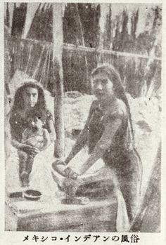"""""""Manners ans Customs of Mexican Indians"""", Juvenile Encyclopedia, 1932 Vol. 14 World Geography 兒童百科大辭典 第十四巻 地理篇(三) 玉川學園出版部 昭和七年"""