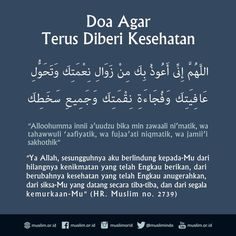 doa agar terus diberi kesehatan Pray Quotes, Words Quotes, Best Quotes, Life Quotes, Moon Quotes, Hijrah Islam, Doa Islam, Reminder Quotes, Self Reminder
