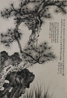 Chinese Pine Tree Painting Signed Wu Hufan More