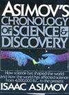 Este libro relata una serie de hipótesis y descubrimientos que destacados personajes llevaron a cabo a lo largo de la historia, y que hicieron posible la evolución de sus respectivos ámbitos de conocimiento: Tales y Pitágoras en las matemáticas, Hipócrates en la Medicina, Linneo y Darwin en la biología...