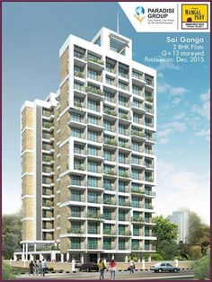 Book your dream home with Sai Ganga. It has 2BHK flats. Possession Date: Dec, 2015.  To know more about Sai Ganga log on to :  www.paradisegroup.com  Times Mangal Parv #TimesMangalParv #TimesProperty #HomeFest2015 #ParadiseGroup #CashPrize