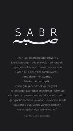 Sabır beklemektir .. Olgunlaşmak , Büyümek için.. Sabır , doğru anı beklemektir .. 🌱 Literature Books, Allah Islam, Islamic Love Quotes, Dark Photography, My Prayer, More Than Words, S Word, Meaningful Words, Karma