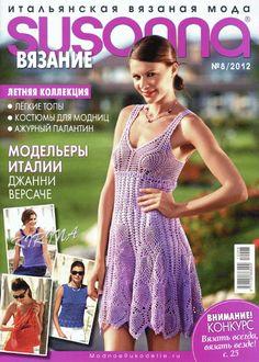 Butterfly Creaciones: revista susanna 8/2012