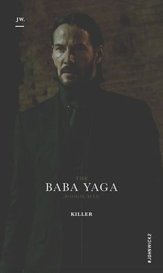 """""""He's not the Boogeyman. He's the guy you send to kill the Boogeyman."""" 