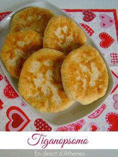 PAIN : Tiganopsomo ou pain frit à la feta