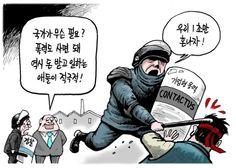 정부라는 것들은 국민들이 아웃소싱한 집단인데...거꾸로 국민들을 잡아 먹었어.