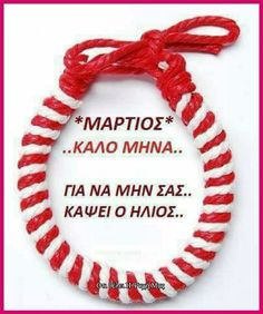 Mina, Greek Quotes, 4th Of July Wreath, Arch, Seasons, Longbow, Seasons Of The Year, Wedding Arches, Bow