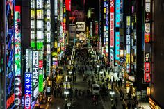 https://flic.kr/p/BGvCU7 | 東京 2015 | www.sandrobisaro.com - Store - Tumblr - Twitter