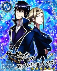 - K - The Lost King - Fiction Movies, Science Fiction, K Project Anime, Seven Knight, Return Of Kings, Comic Games, People Magazine, Anime Outfits, Anime Comics