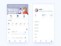 Medical treatment02 by 高帅帅 #Design Popular #Dribbble #shots