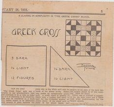 Greek Cross  quilt pattern from The Weekly Kansas City Star January 28, 1931