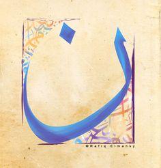 Arabic Calligraphy by Rafiq Elmansy, via Behance