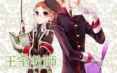 El manga de Oushitsu Kyoushi Haine será adaptado al anime
