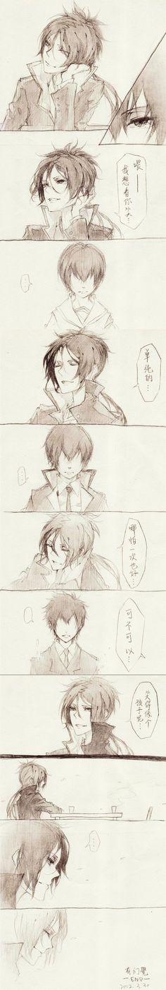 Mukuro and Hibari strange friends