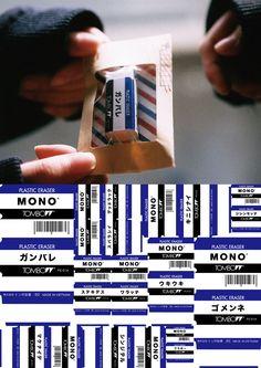 MONO : MIHARU MATSUNAGA