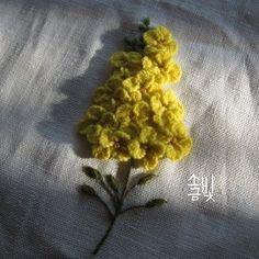 입체자수 꽃 나무 열매 p.47 유채꽃 #소금빛자수 #자수재료 #모사자수실 #리넨자수실 #화이트리넨 #입체자수 #손끝에서피는꽃과자수 #입체자수꽃나무열매 #embroidery #stumpwork