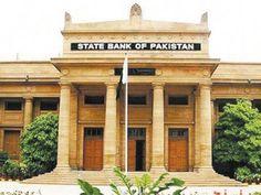 Leveraging govt wheat: FBR inquires into heavy borrowing by mill proprietors - http://bicplanet.com/pakistan/leveraging-govt-wheat-fbr-inquires-into-heavy-borrowing-by-mill-proprietors/  #Pakistan, #PunjabNews Pakistan, Punjab News  Bic Planet