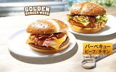 """""""Golden Burger Week"""" (McDonald's Japan) : Barbecue Beek/Chicken (バーベキュー ビーフ/チキン)"""