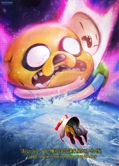 Adventure Time + One Punch Man! : YOUTUBE by rossdraws