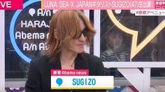 Japanese rock bands yahoo dating 8