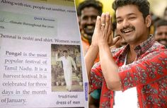 Happy News for Thalapathy Fans!!! Thalapathy Vijay in Text Books Now! #ThalapathyVijay #ActorVijay #ThalapathyFans #TextBooks #CineUpdate #ChennaiUngalKaiyil