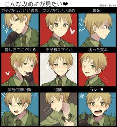 Hetalia England awesome