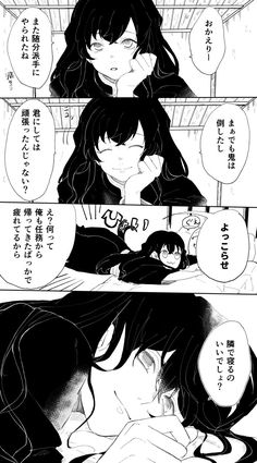 Anime Girl Neko, Anime Oc, Anime Demon, Anime Couple Kiss, Anime Couples, Demon Slayer, Slayer Anime, Cute Anime Character, Character Art