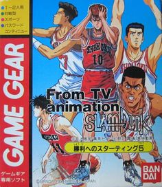 What is new at The Gamers Edge From TV Animation.... Check it out http://the-gamers-edge-inc.myshopify.com/products/from-tv-annimation-slam-dunk-japanese-sega-game-gear-video-game-cartridge?utm_campaign=social_autopilot&utm_source=pin&utm_medium=pin now. #gamersedgeocala
