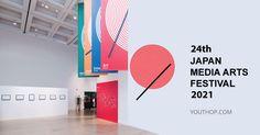 2021 Japan Media Arts Festival 24th Contest Site Image, Division Games, Face Awards, Sound Words, Internet Art, Interactive Art, International Festival, Video Installation, Event Organization