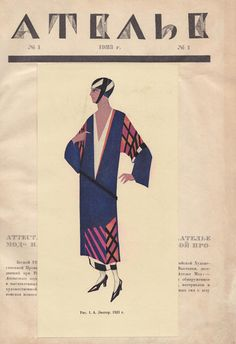 IdeaFixa » A primeira revista de moda da Rússia