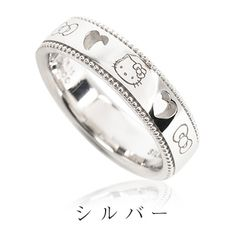 Hello Kitty Double Open Heart & Lace Ring
