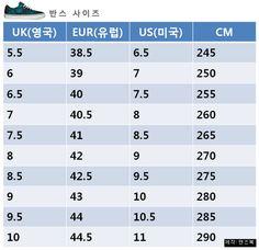 남녀 반스 사이즈표(Vans size chart) :: Men's Look book