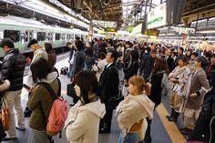 Shinjuku station. Tokyo, Japan