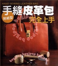 Japanese Leather Craft Pattern Book Hand Sewing Leather Bag Step by Step Complete Making Guide Chinese Edition. $27.99, via Etsy.