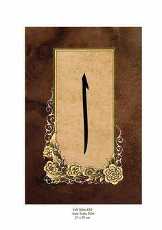 Arabic Calligraphy Design, Islamic Calligraphy, Arabian Art, Islamic Art Pattern, India Art, Foil Art, Turkish Art, Illuminated Letters, Letter Art
