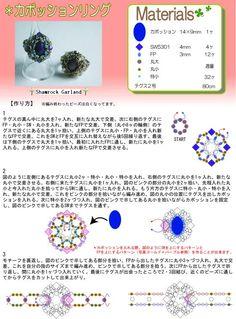 Japanese Jewelry site
