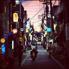 Tokyo Street Dusk