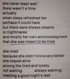 Excerpt from Nikki Giovanni's Introspection