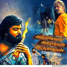 High voltage AAA trailer on the way! - http://tamilwire.net/61569-high-voltage-aaa-trailer-way.html