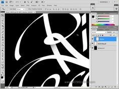 How to make 3D calligraphy in Photoshop