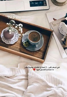 الصدق اولاً ..! Photo Quotes, Me Quotes, Qoutes, Funny Quotes, Sweet Words, Love Words, Beautiful Words, Arabic Tattoo Quotes, Arabic Funny