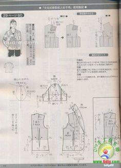 [Lady Boutique] dame ropa revista japonesa la adaptación de la 05 2013 -165.jpg subir todo el libro