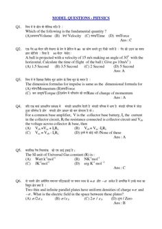 air force model paper 2015 maths - : Yahoo India Image Search results