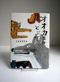 ookami 미로코 마치고- 화가이자 그림책 작가로 일본 오사카에서 태어났다. 교토세이카대학교 재학 당시 아트 스쿨 우메다를 다니며 그림책 작업을 본격적으로 시작했다. 동물과 식물을 소재로 한 그림이 많으며, 2013년 그림책 『늑대가 나는 날』로 제 18회 일본그림책상 대상을 받았다.