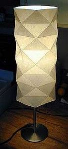 Origami Maniacs: Origami Lampshade by Tomoko Fuse tutorial Origami Lampshade, Origami Diagrams, Origami Decoration, Paper Engineering, Arts And Crafts, Paper Crafts, Useful Origami, Origami Instructions, Papers Co