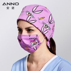 ANNO Children's Hospital Medical Scrubs Caps Women Cap Surgery Caps Doctor Nursing Hats SPA Beauty Salon Face Mask Medical Mask. Dental Uniforms, Ashley Clothes, Beautiful Nurse, Surgical Caps, Medical Scrubs, Scrub Caps, Childrens Hospital, Caps For Women, Womens Fashion For Work